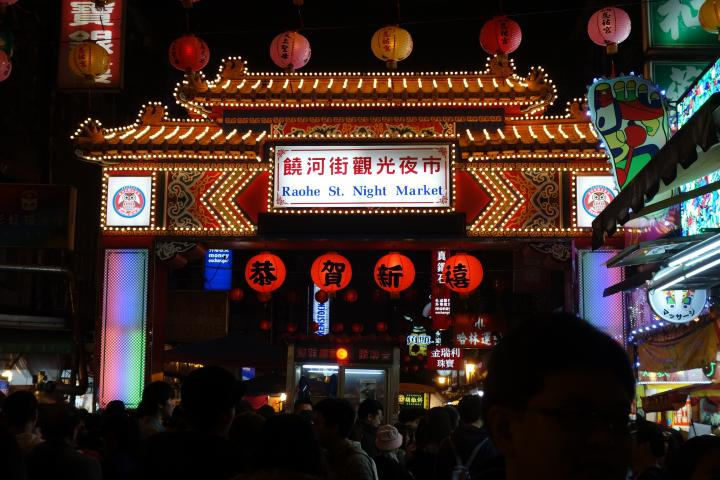 絶品!饒河街観光夜市の「福州世祖胡椒餅」