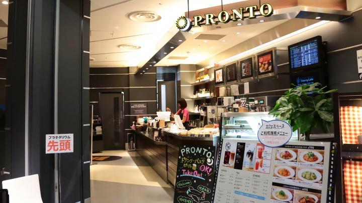 羽田空港国際線ターミナルにあるプラネタリウムカフェ