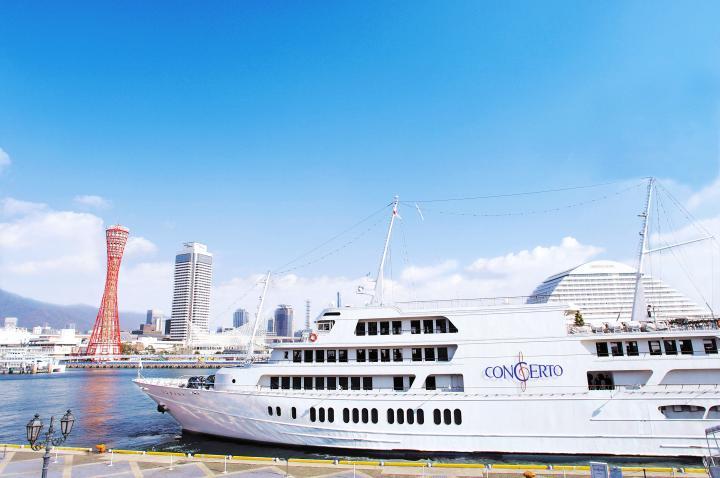 神戸港クルーズでキレイに♪『コンチェルト』の真珠パウダー入り美食同源コース