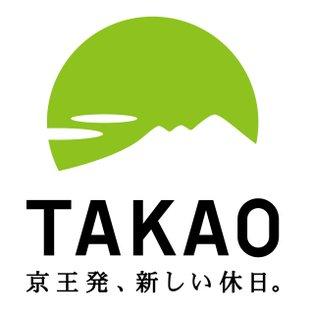 """高尾山と周辺エリアの情報サイト """"山ほど遊べるTAKAO"""""""