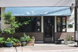 紅茶とハーブの店 オレンジペコ