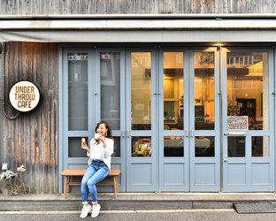 白山ベーグルカフェ&大衆洋食バル UNDER THROW CAFE