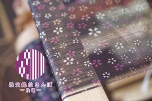 日常に溶け込む、カジュアルな着物。90年続く織元「逸見織物」をたずねて