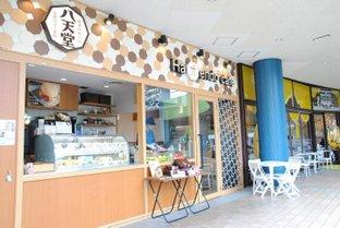 Hattendo Cafe