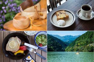 【埼玉】川沿いのカフェと名栗湖のカヌー遊びでリフレッシュ!緑きらめく飯能・名栗エリアへ