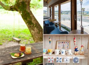 海や山里の風景を眺めながら、時間を忘れて滞在したくなる房総のカフェ5選