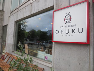 金沢観光のメインエリア。カフェも併設するパティスリー