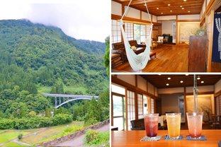 世界遺産の村で山暮らし!大自然の中のカフェ一体型ゲストハウス「タカズーリ喜多」