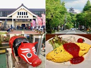 歴史感じる城下町・会津若松でさんぽ&地元のおいしいもの探し