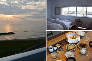海辺のまちの2組限定の小さな宿「HOUSEHOLD」で癒しの1日を