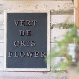 VERT DE GRIS本店
