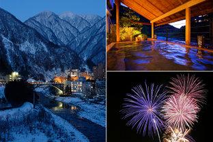 一面銀世界の中に浮かび上がる雪上花火が目の前に!黒部宇奈月温泉の宿「ホテル桃源」