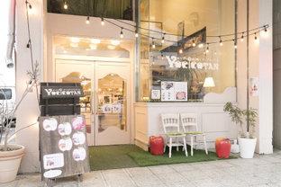 YOCICOTAN Cafe 水戸南町なか店