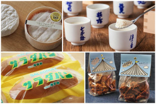 ご当地パンや熟成チーズも♪ 湖の国、滋賀県のお土産にぴったりな味わい深い名品5選