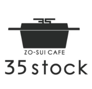 35stock