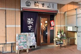 飯田橋駅から歩いてすぐの好ロケーション