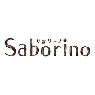 Saborino(BCL)