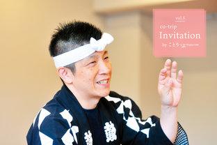 音や響きが本能を揺さぶる和太鼓の奥深い魅力とは。「鼓童」代表・船橋裕一郎さんインタビュー