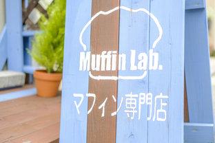 MuffinLab.