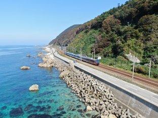 【プレゼントも♪】新潟・庄内の食と景観を楽しむ列車「海里」で行く、日本海さんぽ
