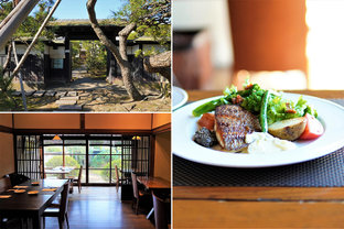 風格のある大きな門をくぐって優雅なランチへ。鎌倉「レストラン ワタベ」