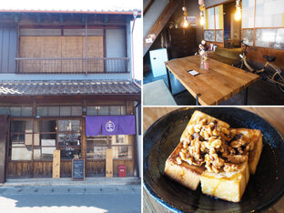 小さな港町でゆったり旅時間♪ 築100年の古民家をリノベした話題のカフェ一体型ゲストハウス「coffee&stay 桃屋」