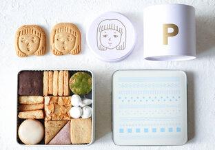 〜日本各地の甘いときめきを手元に〜ことりのお取り寄せ手帖 vol.4【Afterhoursのクッキー缶】