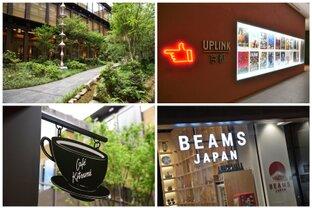 アジア初進出のホテルから話題のカフェまで。京都・烏丸御池「新風館」がリニューアル