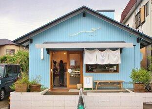 もちもち、ふかふか食感で幸せ♪ レトロな銭湯をイメージした水色のパン屋さん「バプール」
