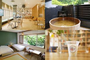 温泉から、カフェ、シェアキッチンまで。暮らすように泊まれる、温泉街の進化系ホステル「YUMORI ONSEN HOSTEL」