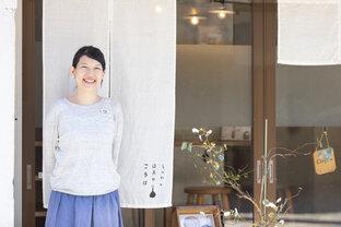 神戸の海辺の街から届ける「器のある暮らし」/陶芸家・三木あゆみさん