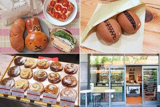 二子玉川で立ち寄りたいテイクアウトできる人気のパン屋さん5選