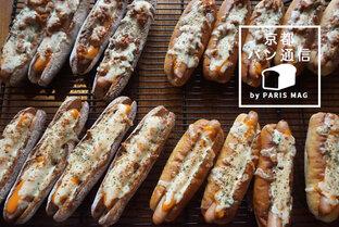 地元で早くも愛される新生パン屋さん。京都・一乗寺の『UMBER46』|by PARISmag