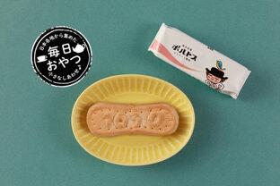 【毎日おやつ】ポルトガルのエッグタルトがお饅頭になった「ポルトス」/福岡県