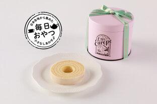 【毎日おやつ】大正時代にモガも愛した、カフェ・ユーロップの「バウムクーヘン」/東京都