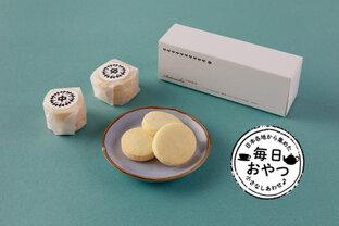 【毎日おやつ】清らかな伊勢の地で手作りされる、端正な焼き菓子「サトナカクッキー」/三重県