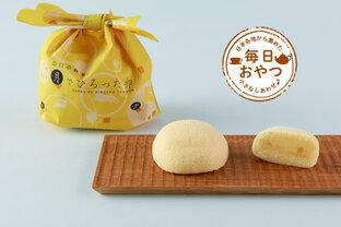 【毎日おやつ】クリームに入った和栗がアクセント。ぽってり丸い蒸しまんじゅう「月でひろった卵」/山口県