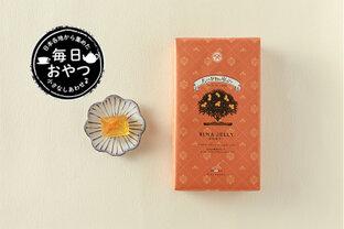 【毎日おやつ】びわの蜜漬けを封じ込めた爽やかゼリー「大きなびわの樹の下で」/千葉県