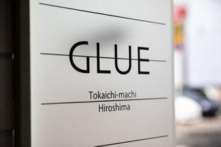 you-ichi GLUE