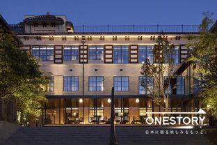 子供たちの学び舎を保存継承したホテルで、ノスタルジックな旅を。[The Hotel Seiryu Kyoto Kiyomizu/京都府京都市] by ONESTORY