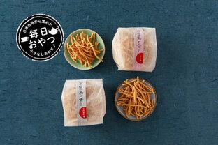 【毎日おやつ】八重山そばをカラッと揚げた塩味のお菓子「石垣島の香り」/沖縄県