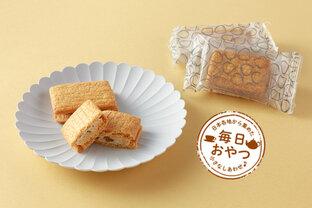 【毎日おやつ】日本一大きいといわれるブランド栗を味わい尽くす「善兵衛栗マロンウイッチ」/秋田県