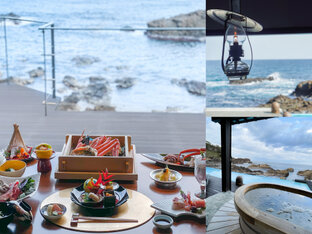 日本海を一望する大パノラマを!大人のための秘境宿/石川「よしが浦温泉 ランプの宿 」