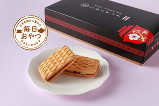 【毎日おやつ】ロングセラーのお菓子が新食感スイーツに「生しるこサンド」/愛知県