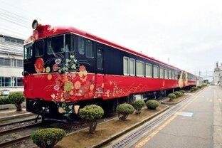 加賀の伝統工芸を車両いっぱいに散りばめた、きらびやかな観光列車「花嫁のれん」