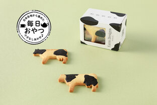 【毎日おやつ】さっくり食感にほんのり牛乳の甘さ漂う「牛サブレ」/北海道