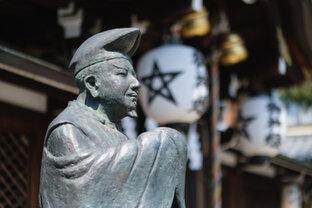 京都のまちなかにあるパワースポット!平安時代に活躍した、陰陽師・安倍晴明公を祀る京都・西陣の「晴明神社」