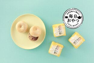 【毎日おやつ】地元産の梨の果肉を白あんに混ぜ込んだ「くれは梨もなか」/富山県