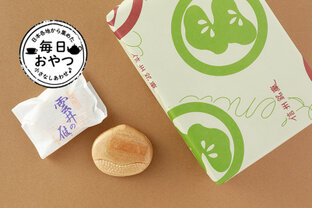 【毎日おやつ】栗あんが香ばしい最中の皮にぎゅっとつまった「雲井の雁」/長野県