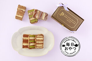 【毎日おやつ】スポンジやパイ、7つの層が奏でるサクサク食感「スイートゴット」/宮城県